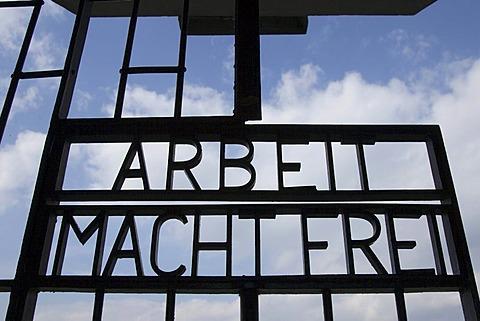 Concentration camp memorial, Sachsenhausen, Oranienburg, Brandenburg, Germany