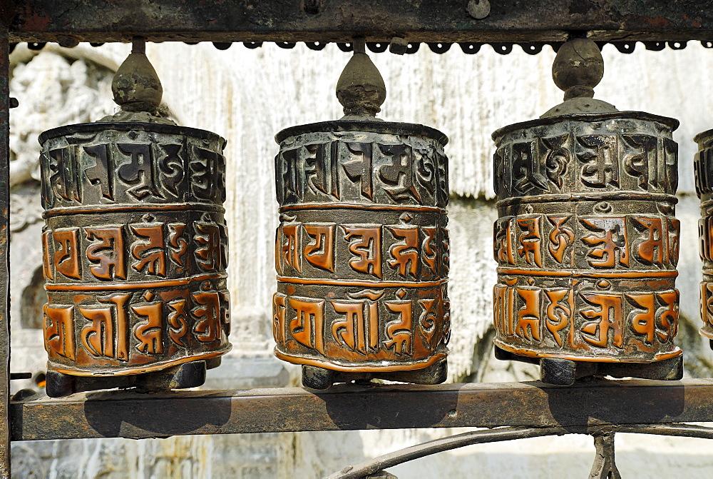 Historic prayer mill, Swayambhunat Tempel, Kathmandu, Nepal