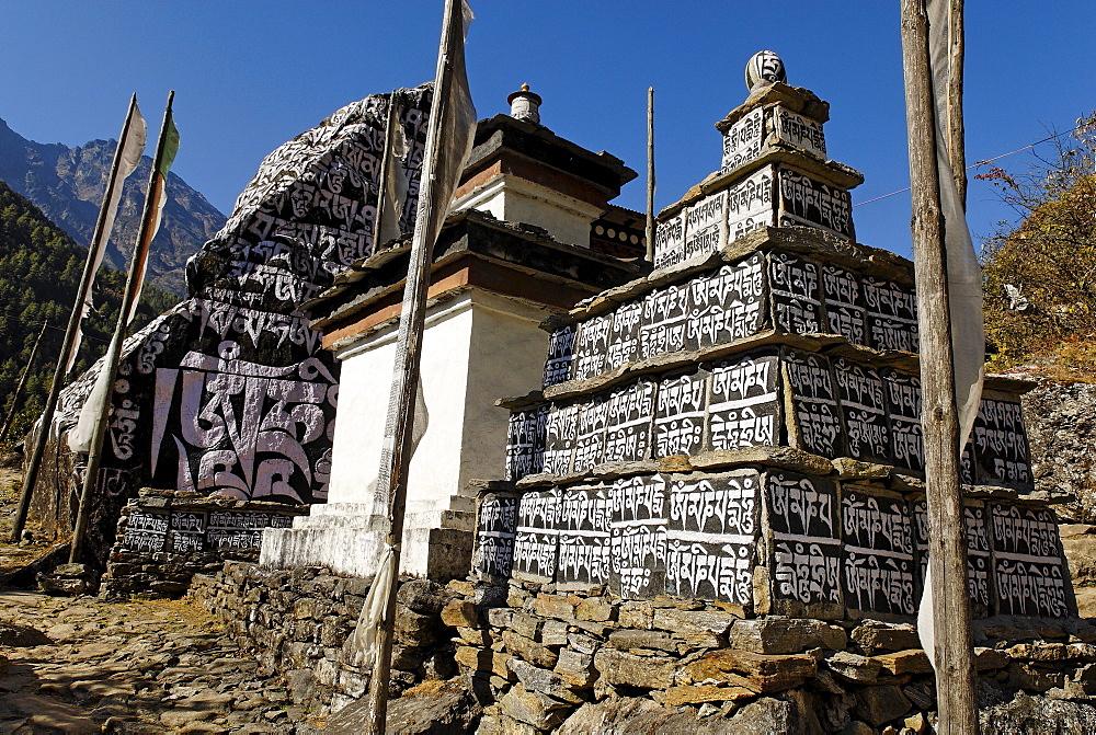 Painted Mani wall, Mani stone, Dudh Kosi valley, Solukhumbu, Khumbu, Sagarmatha National Park, Nepal