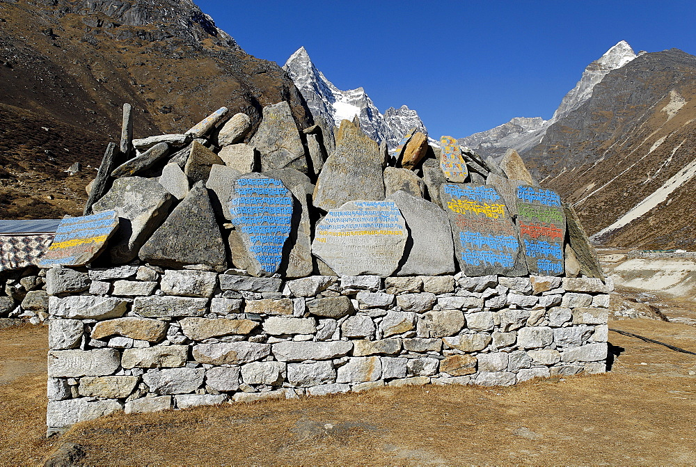 Mani wall at Machhermo Sherpa village, Sagarmatha National Park, Khumbu, Nepal