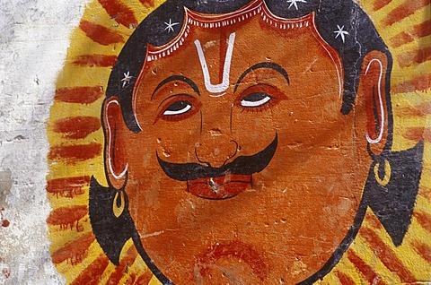 Wallpainting, face with vaishnava Tika ( Suriya / sun ), Varanasi, U.P. ( Uttar Pradesh ), India