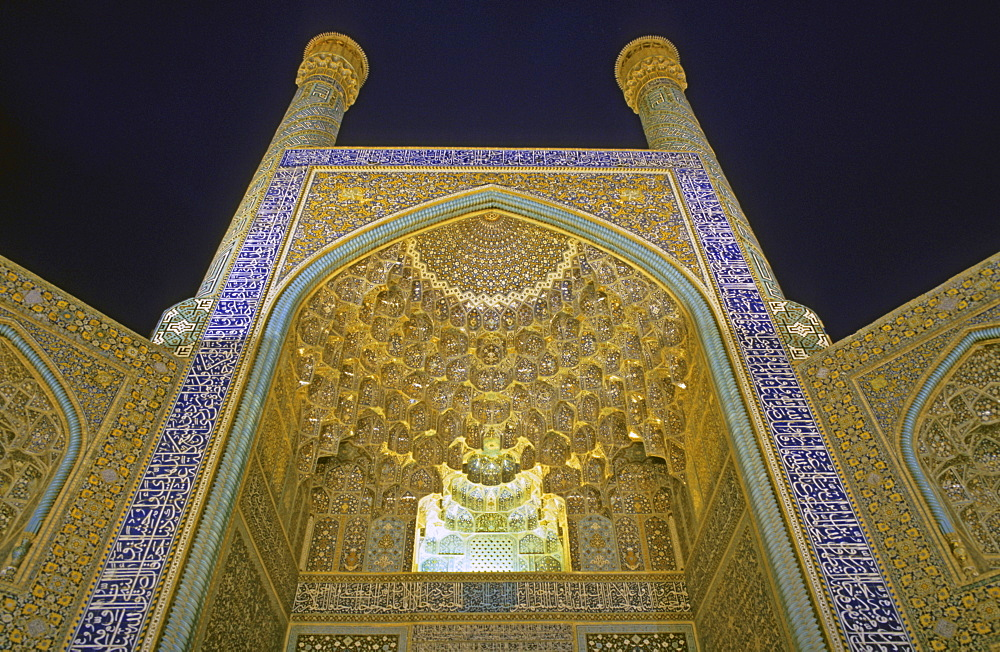 Entrance of the Masdjid-e Imam mosque, Isfahan, Iran