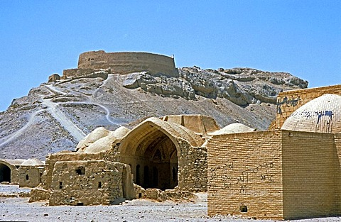 Zoroastrism or Zarathustrism, House of the Dead and Tower of Silence, Yazd, Iran