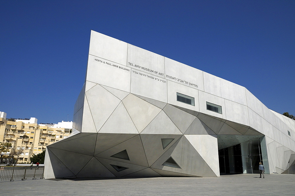 Tel Aviv Museum of Art, Tel Aviv, Israel, Middle East