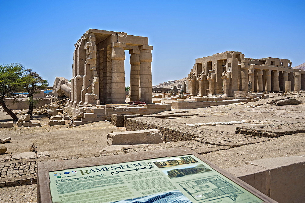 Ramesseum temple, funerary temple of Ramses II, Thebes, Luxor, Egypt, Africa