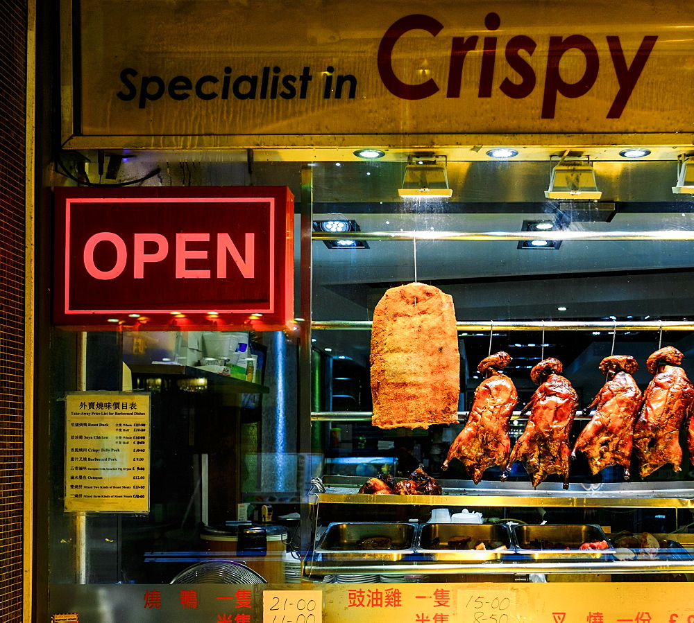 Shop window of a restaurant in Chinatown, London, Great Britain