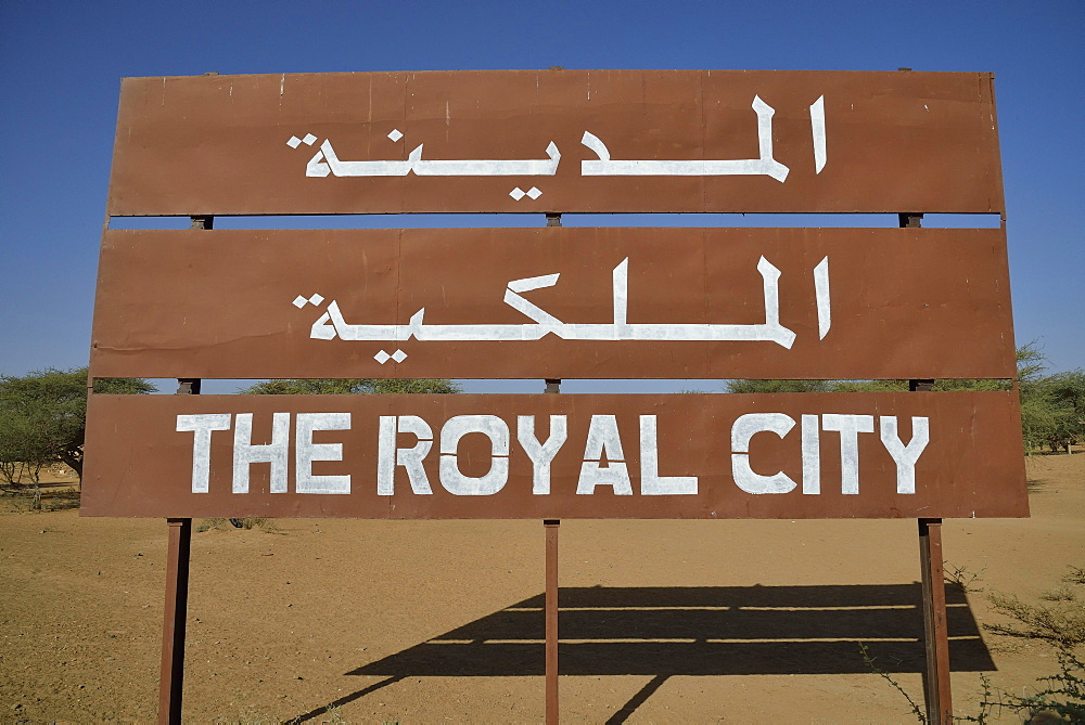 Sign at the entrance to the royal city of Meroe, Nubia, Nahr an-Nil, Sudan, Africa