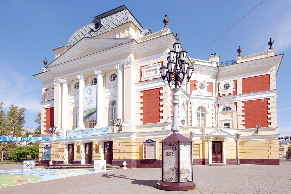 Irkutsk Academic Drama Theater, old town, Irkutsk, Siberia, Russian Federation
