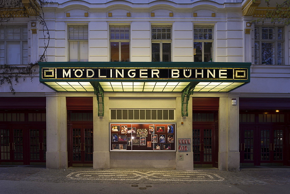 Modlinger Buhne theater, Modling, Lower Austria, Austria, Europe