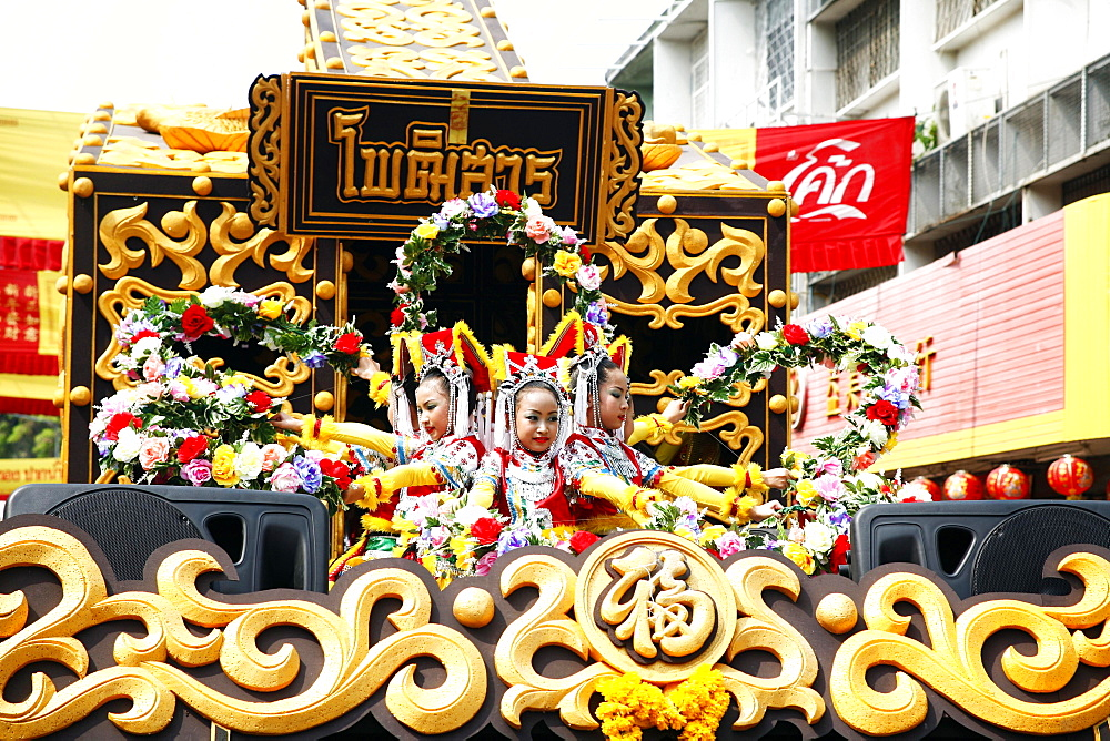 Parade of the Golden Dragon, Nakhon Sawan, Thailand, Asia - 832-383518