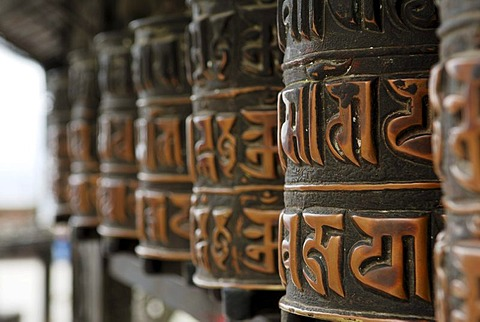 Prayer wheels in the Swayambhunath temple, Kathmandu, Nepal, Asia
