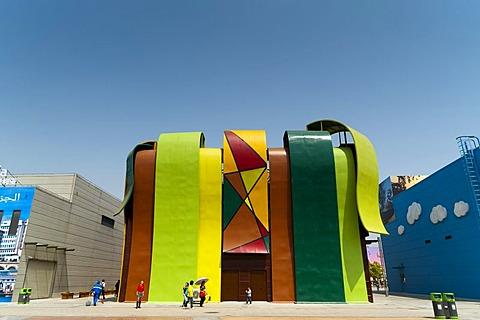 Angola Pavilion, Expo 2010, Shanghai, China, Asia