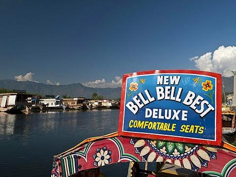 Shikara, traditional boat on Dal Lake, Srinagar, Jammu and Kashmir, India, Asia - 832-61952