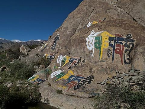 """Om Mani Padme Hum"", the mantra of Avalokiteswara, the Buddha of Compassion, Leh, Jammu and Kashmir, India, Asia"