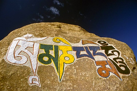 Om mani padme hum, the Buddhist mantra of compassion, Thiksey, Jammu and Kashmir, India, Asia