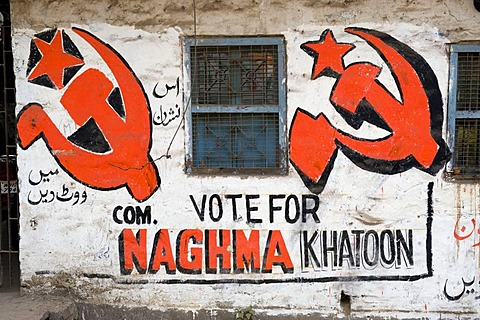 Canvassing of the Communist Party on a house wall, Shibpur district, Howrah, Kolkata, West Bengal, India, Asia