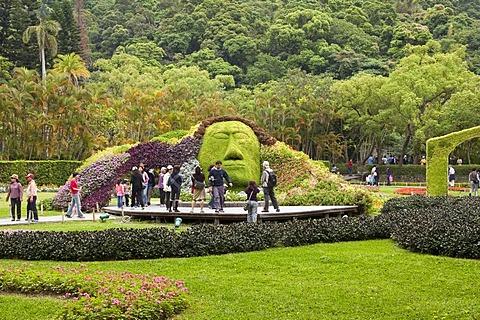 Garden City Residence Chiang Kai Shek, Taipei, Taiwan, China, Asia