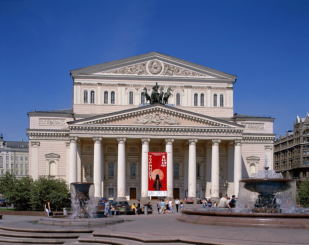 Bolshoi Theatre, Moscow, Russia, Europe
