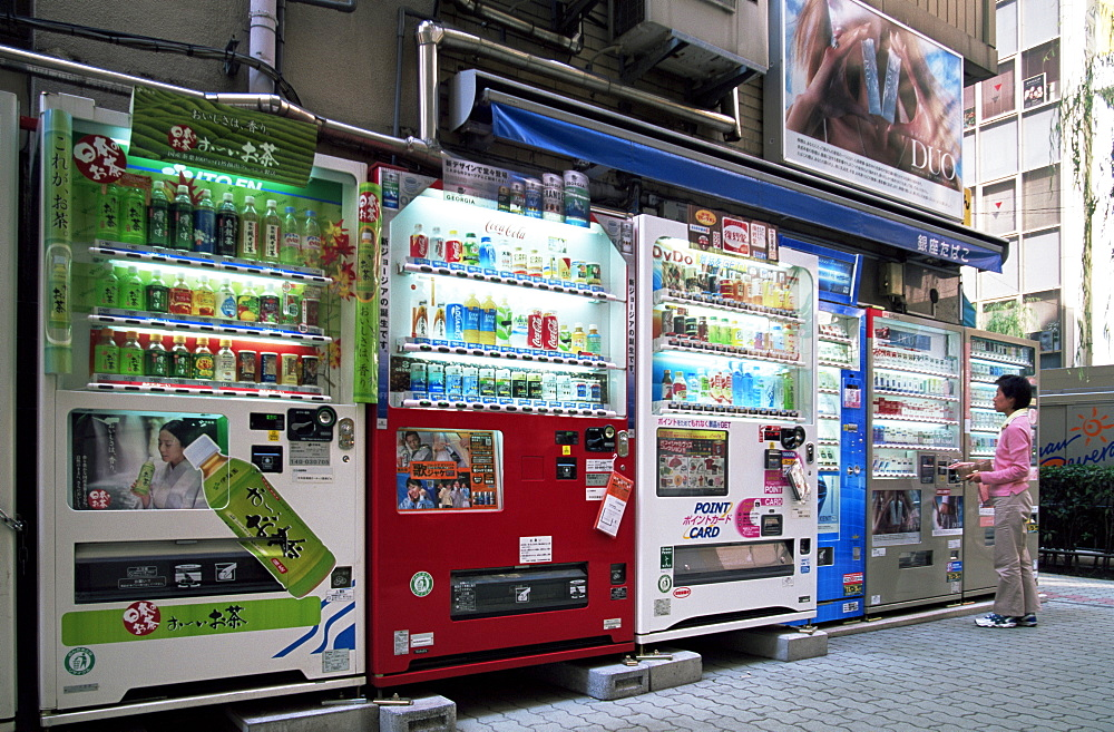 Soft drink, coffee and cigarette vending machines, Tokyo, Honshu, Japan, Asia - 834-4695