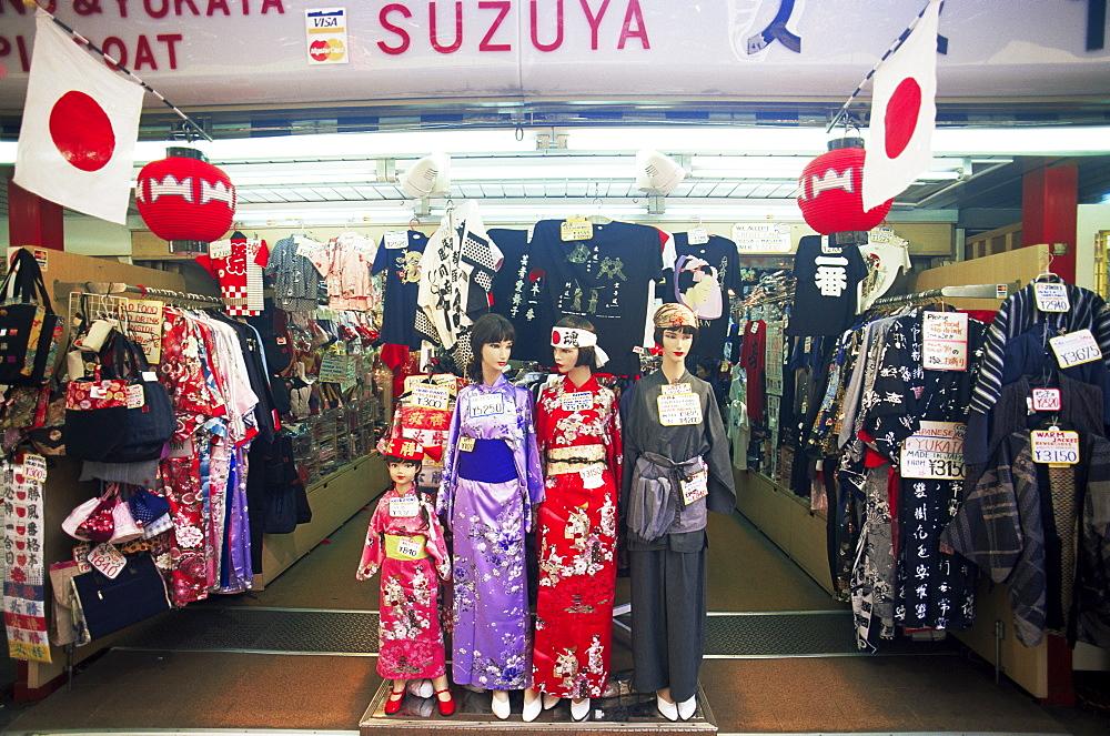 Japan, Tokyo, Asakusa Kannon Temple, Nakamise Dori Shopping Street, Typical Souvenir Store Selling Kimonos, Nakamise Dori, Asakusa, Tokyo, Japan, Asia