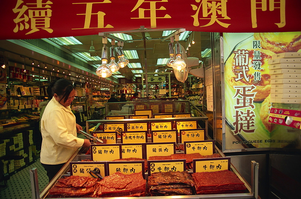 Typical pressed meat, a speciality of Macau, for sale, Macau, China, Asia
