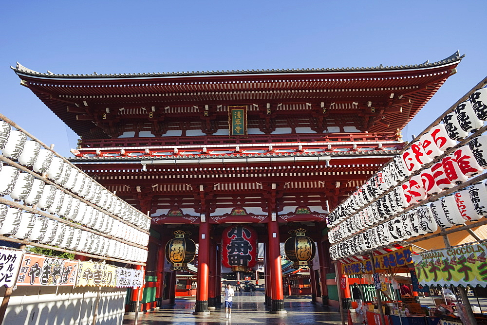 Hozomon Gate, Asakusa Kannon Temple, Asakusa, Tokyo, Honshu, Japan, Asia