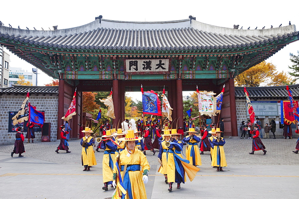 Changing of the Guard ceremony, Deoksugung Palace, Seoul, South Korea, Asia