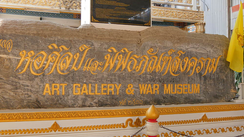 Art Gallery and War Museum, Tha Ma Kham, Bangkok, Thailand, South Asia, Asia