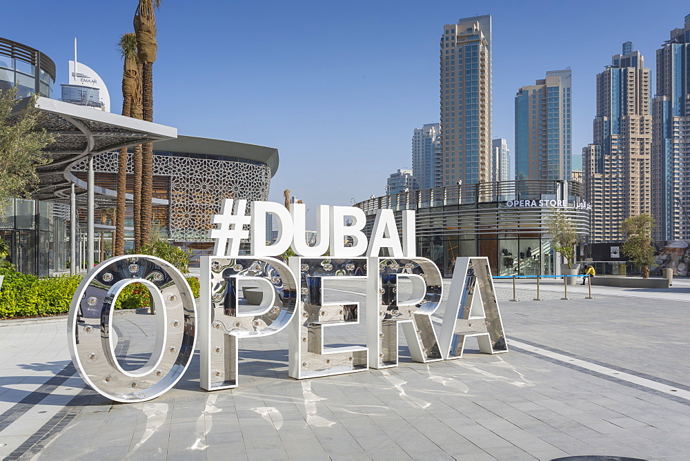 The Opera House in Downtown, Dubai, United Arab Emirates, Middle East