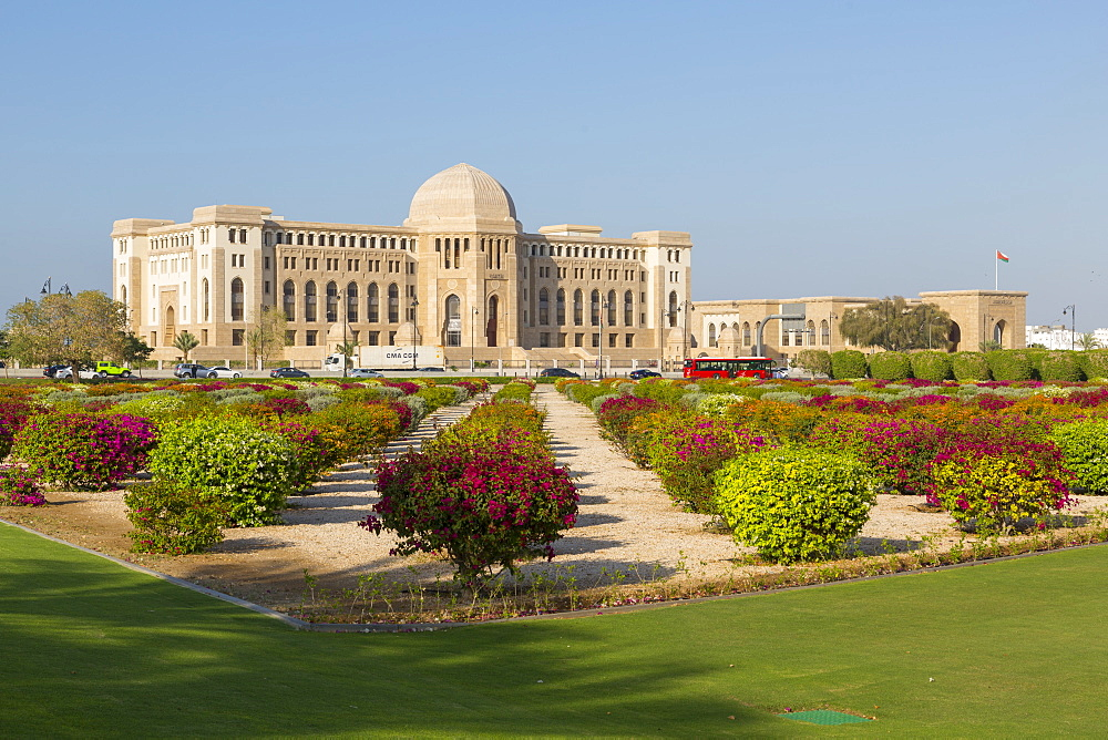 View of The Supreme Court, Muscat, Oman, Middle East