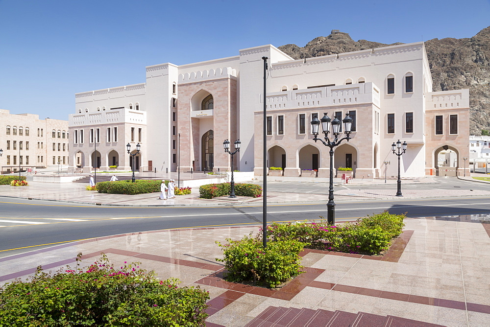 Secretary General for Taxation building at The Sultans Palace, Muscat, Oman, Middle East