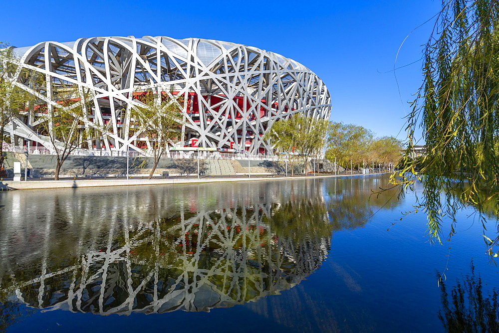 View of the National Stadium (Bird's Nest), Olympic Green, Xicheng, Beijing, People's Republic of China, Asia - 844-21850