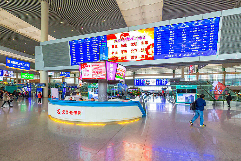 View of interior of Chengdu Railway Station, Sichuan, China, Asia