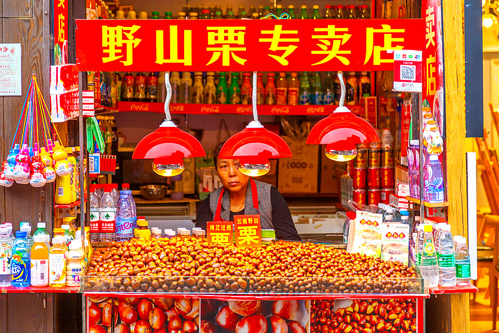 Local food on display in Ciqikou Old Town, Shapingba, Chongqing, China, Asia