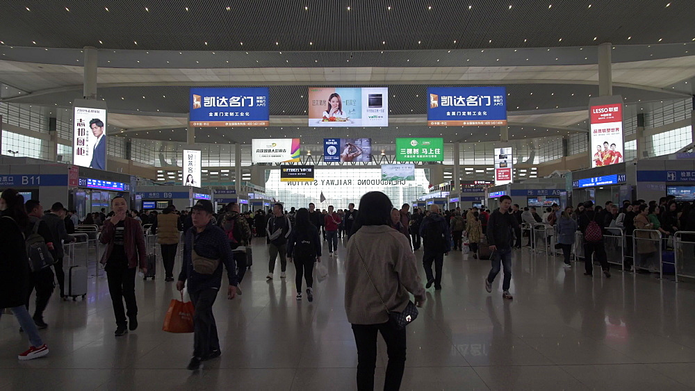Interior of Chengdu Train Station, Sichuan Province, People's Republic of China, Asia