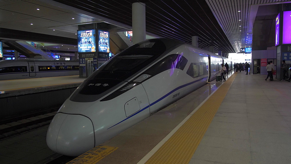 Bullet train in Chengdu Train Station, Sichuan Province, People's Republic of China, Asia