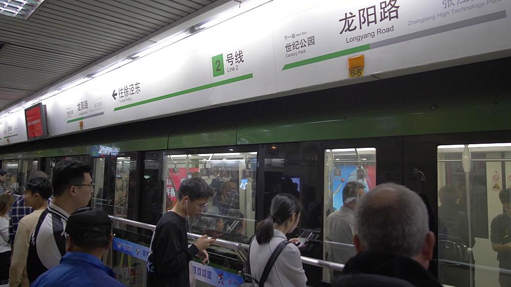 Shanghai Metro Tram arriving at Metro station, Shanghai, People's Republic of China, Asia