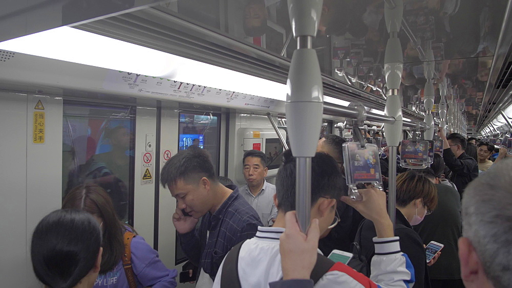 On board shot of Shanghai Metro Tram while moving, Shanghai, People's Republic of China, Asia
