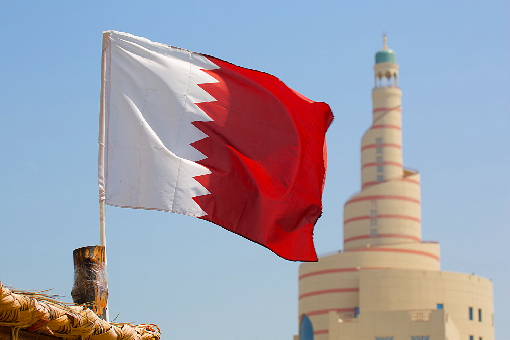 Flag of Qatar and Islamic Cultural Centre, Doha, Qatar, Middle East