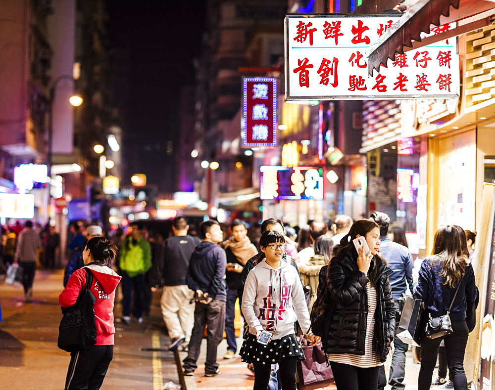 Night street scene in Mongkok, Kowloon, Hong Kong, China, Asia