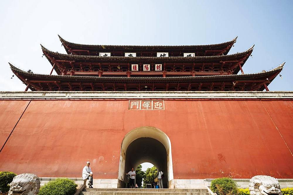 Chaoyang Gate, Jianshui, Yunnan Province, China, Asia