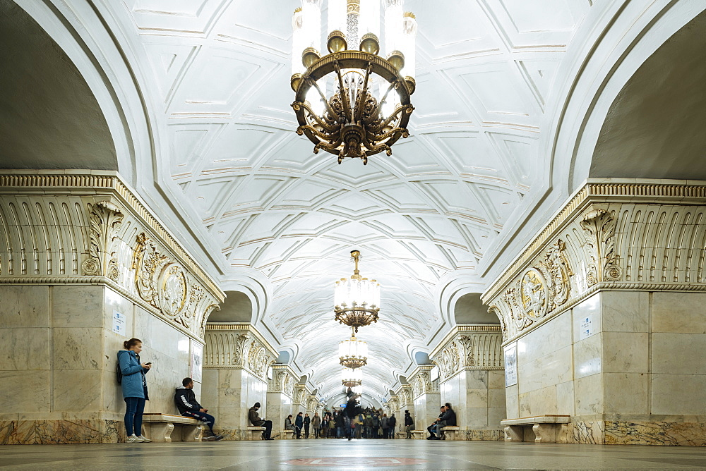 Interior of Prospekt Mira Metro Station, Moscow, Moscow Oblast, Russia, Europe