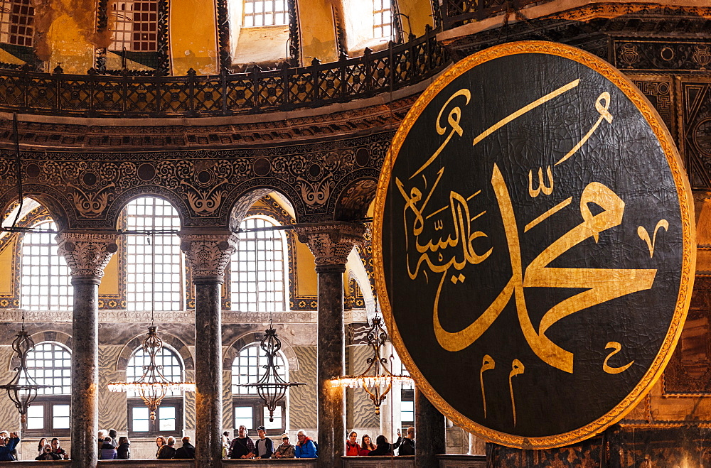 Interior of Hagia Sofia (Aya Sofya), UNESCO World Heritage Site, Sultanahmet, Istanbul, Turkey, Europe
