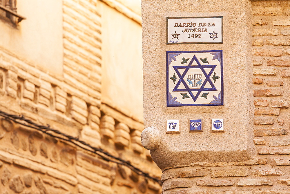 A sign denoting the Jewish quarter in Toledo, Spain, Europe