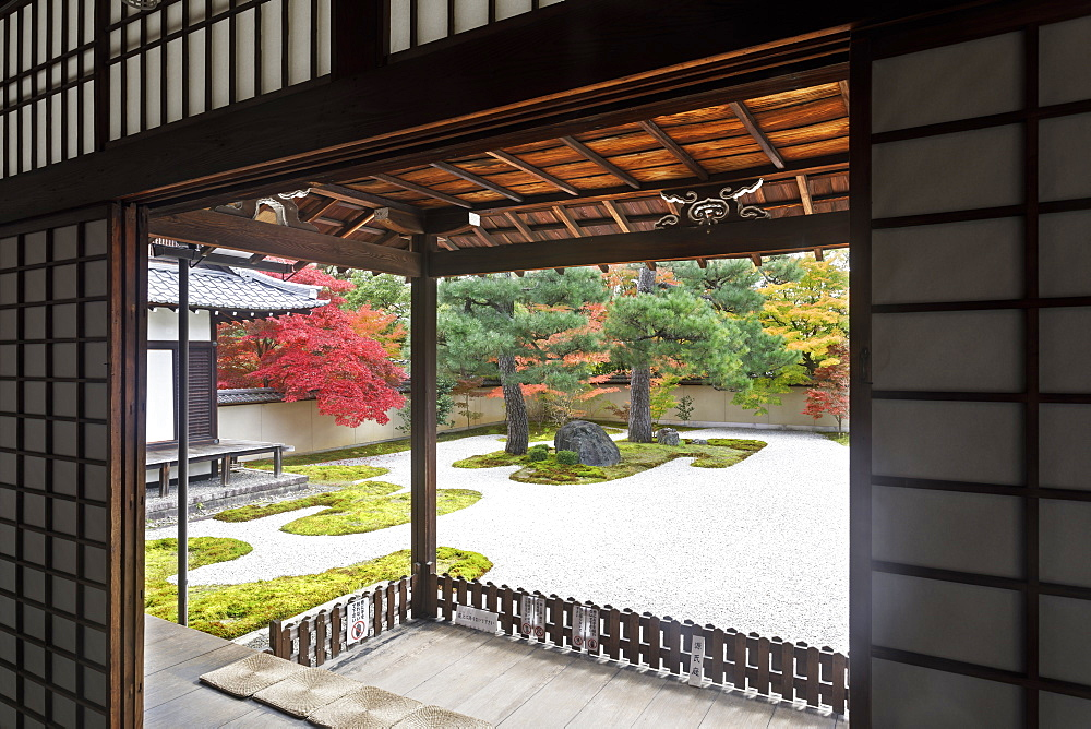 Autumn color in Rozanji Temple in Kyoto. Dating from 1780s, the temple maintains a close relationship with the imperial family.