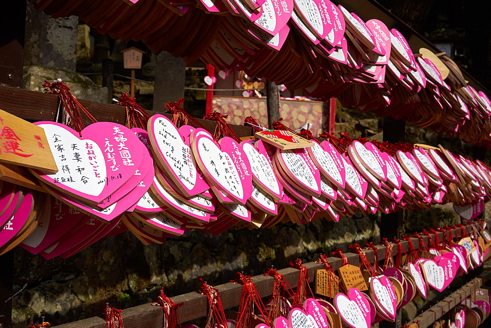 Heart shaped votives wishing good luck to new marriages at Kasuga Wakamiya Shrine in Nara, Honshu, Japan, Asia