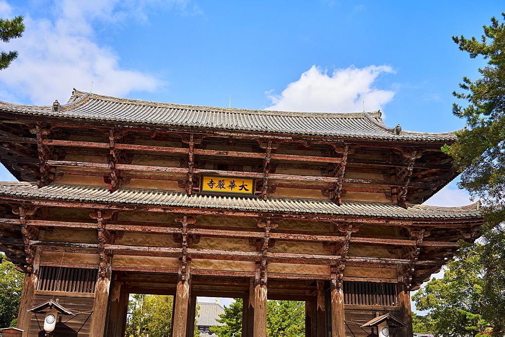 Nandaimon Gate marks the approach to Todaiji Temple in Nara Park, Nara, Honshu, Japan, Asia - 851-714
