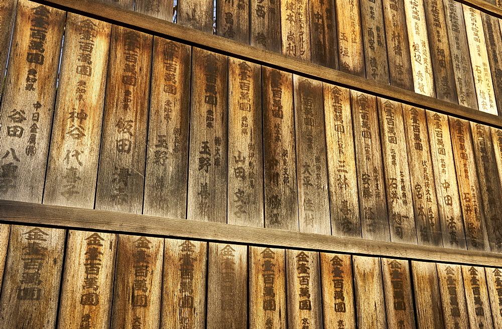 Prayer boards outside Fushimi Inari shrine, Kyoto, Japan, Asia