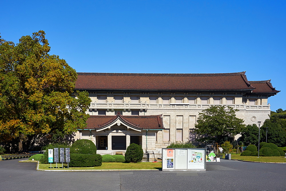 The Tokyo National Museum, Tokyo, Japan, Asia - 851-803