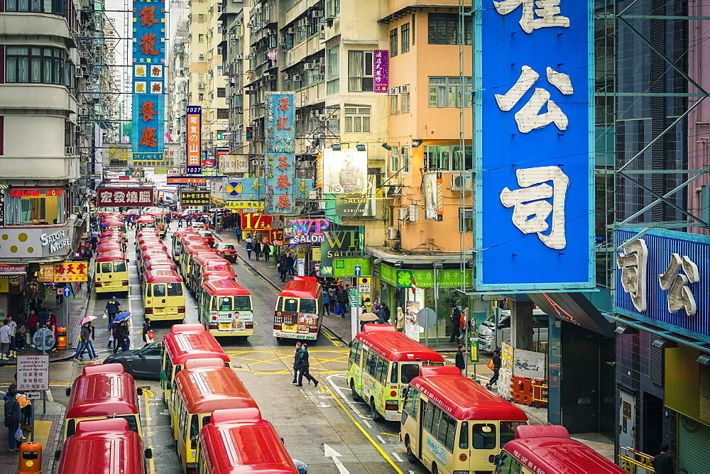 Mong Kok at rush hour, Kowloon, Hong Kong